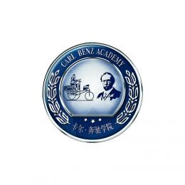 Carr Benz Academy