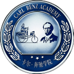 Carl Benz Academy