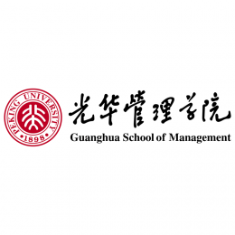 Guanghua School of Management - Peking University