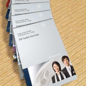 PIR-toolkit-09-4by3